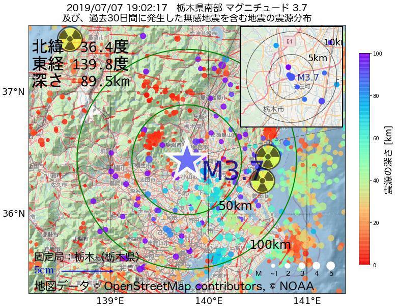 地震震源マップ:2019年07月07日 19時02分 栃木県南部でM3.7の地震