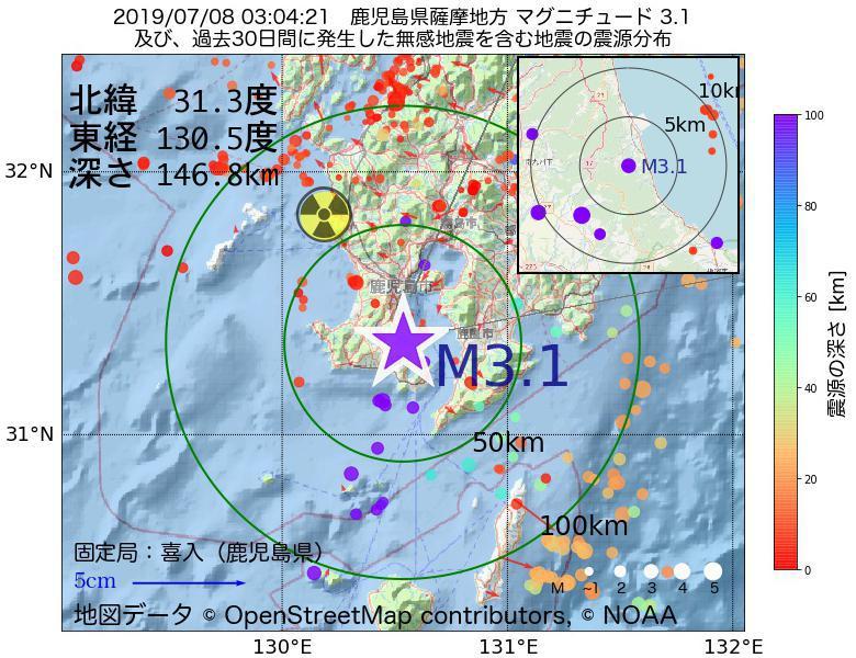 地震震源マップ:2019年07月08日 03時04分 鹿児島県薩摩地方でM3.1の地震