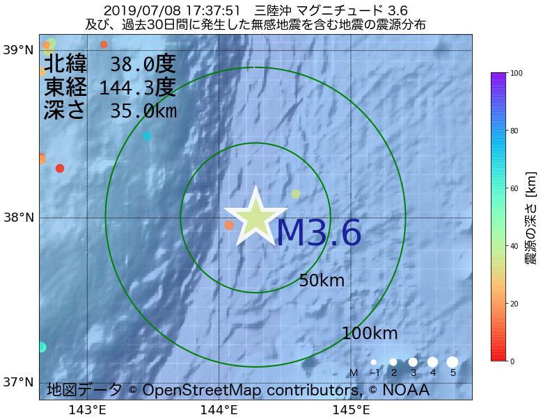 地震震源マップ:2019年07月08日 17時37分 三陸沖でM3.6の地震