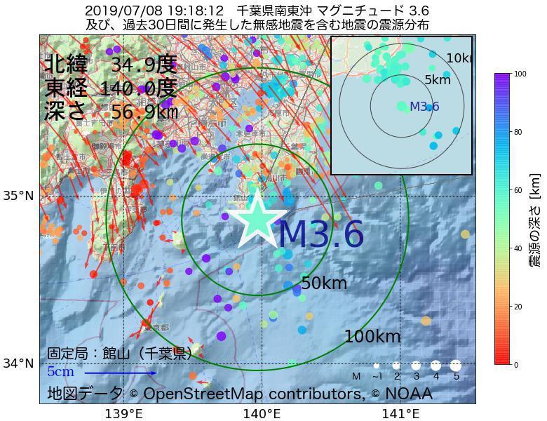 地震震源マップ:2019年07月08日 19時18分 千葉県南東沖でM3.6の地震