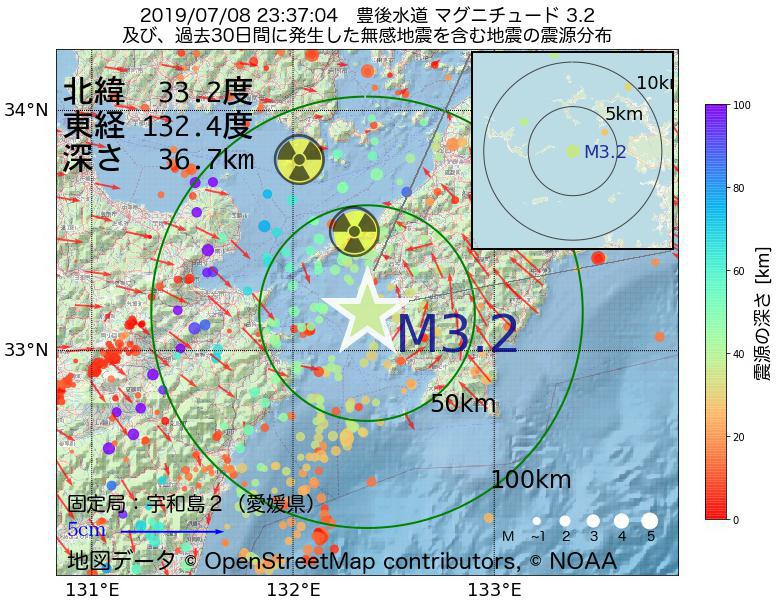 地震震源マップ:2019年07月08日 23時37分 豊後水道でM3.2の地震