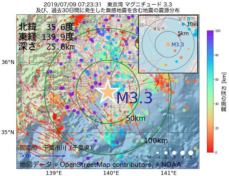 地震震源マップ:2019年07月09日 07時23分 東京湾でM3.3の地震