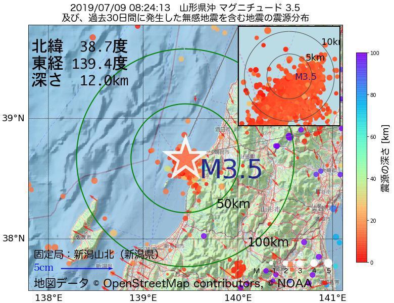 地震震源マップ:2019年07月09日 08時24分 山形県沖でM3.5の地震