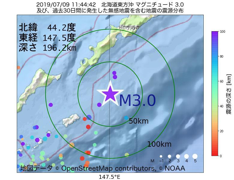 地震震源マップ:2019年07月09日 11時44分 北海道東方沖でM3.0の地震