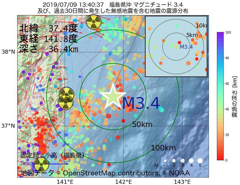 地震震源マップ:2019年07月09日 13時40分 福島県沖でM3.4の地震