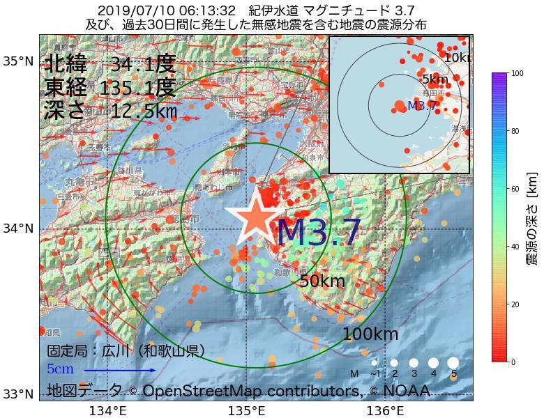 地震震源マップ:2019年07月10日 06時13分 紀伊水道でM3.7の地震