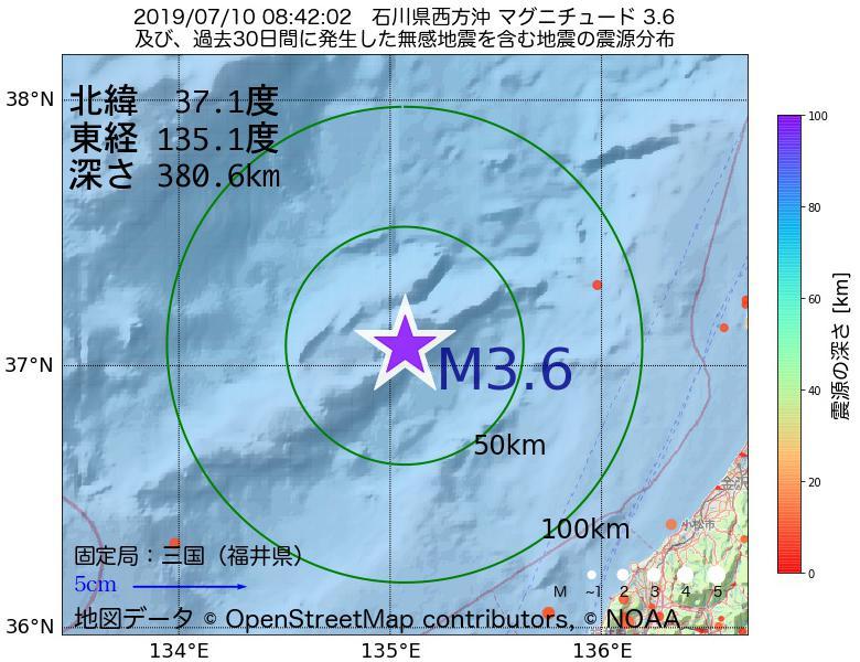 地震震源マップ:2019年07月10日 08時42分 石川県西方沖でM3.6の地震