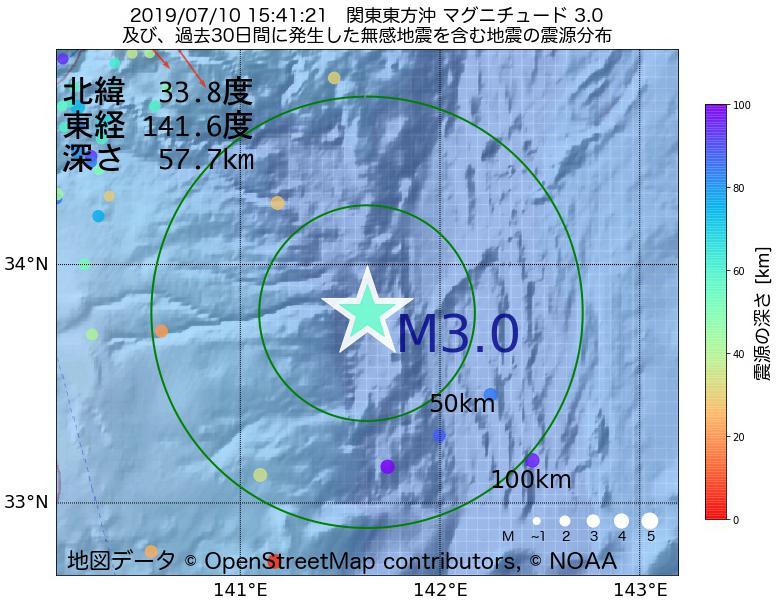 地震震源マップ:2019年07月10日 15時41分 関東東方沖でM3.0の地震