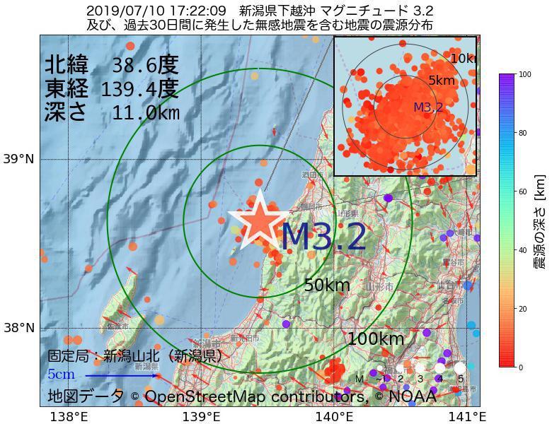 地震震源マップ:2019年07月10日 17時22分 新潟県下越沖でM3.2の地震