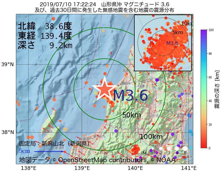 地震震源マップ:2019年07月10日 17時22分 山形県沖でM3.6の地震