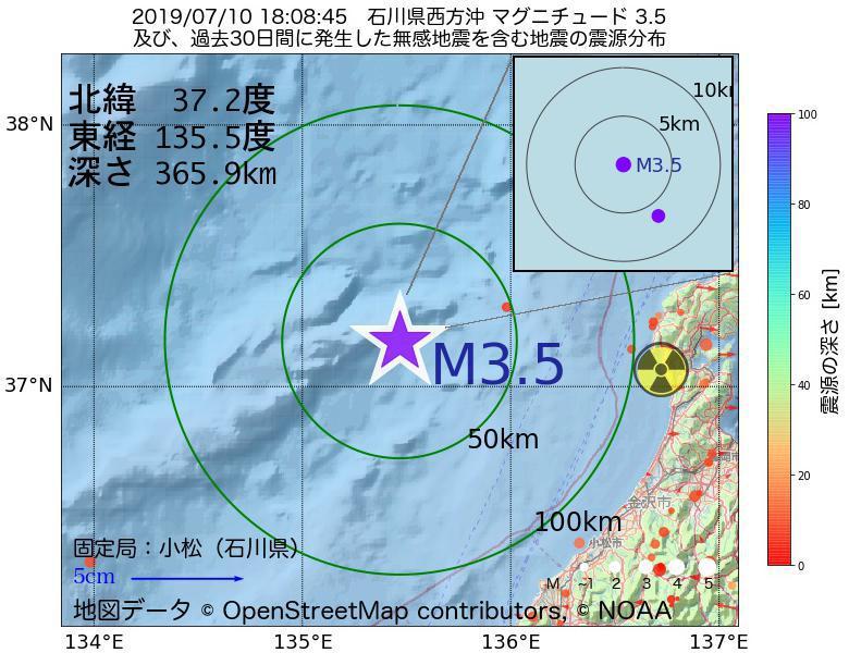地震震源マップ:2019年07月10日 18時08分 石川県西方沖でM3.5の地震