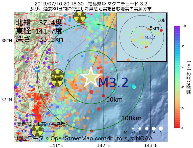 地震震源マップ:2019年07月10日 20時18分 福島県沖でM3.2の地震