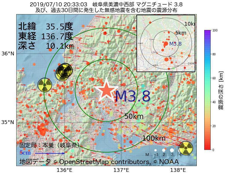 地震震源マップ:2019年07月10日 20時33分 岐阜県美濃中西部でM3.8の地震