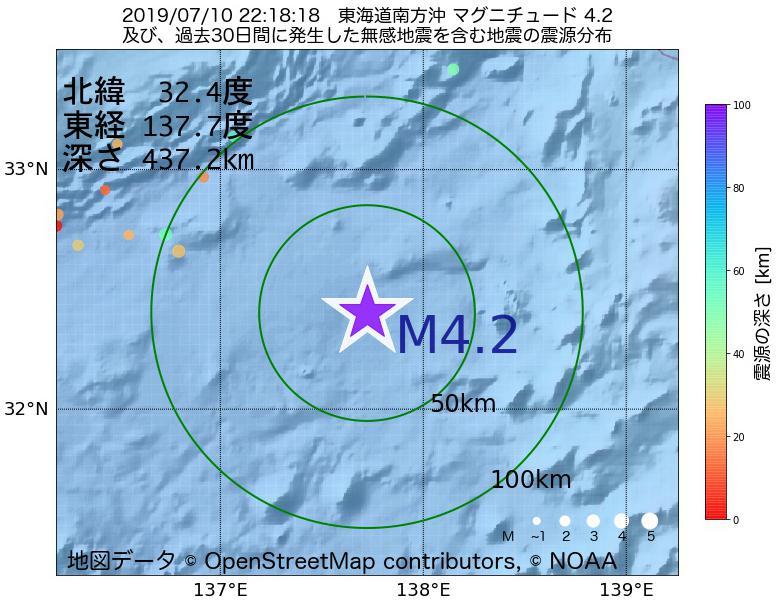 地震震源マップ:2019年07月10日 22時18分 東海道南方沖でM4.2の地震