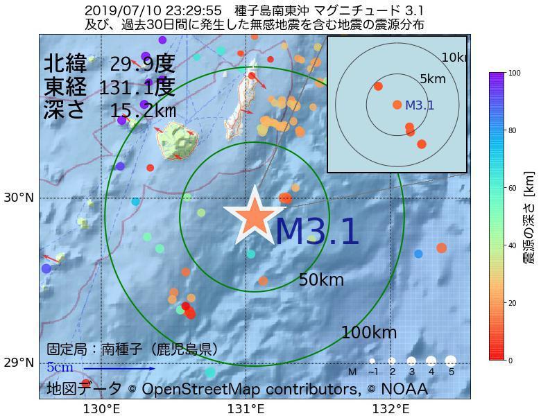 地震震源マップ:2019年07月10日 23時29分 種子島南東沖でM3.1の地震