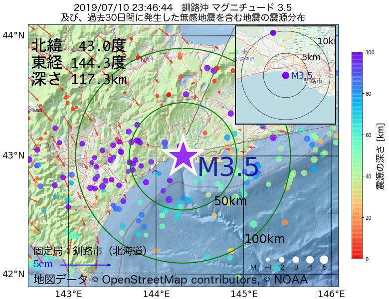 地震震源マップ:2019年07月10日 23時46分 釧路沖でM3.5の地震