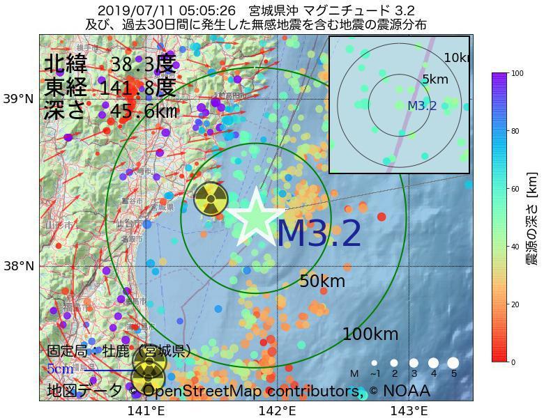 地震震源マップ:2019年07月11日 05時05分 宮城県沖でM3.2の地震