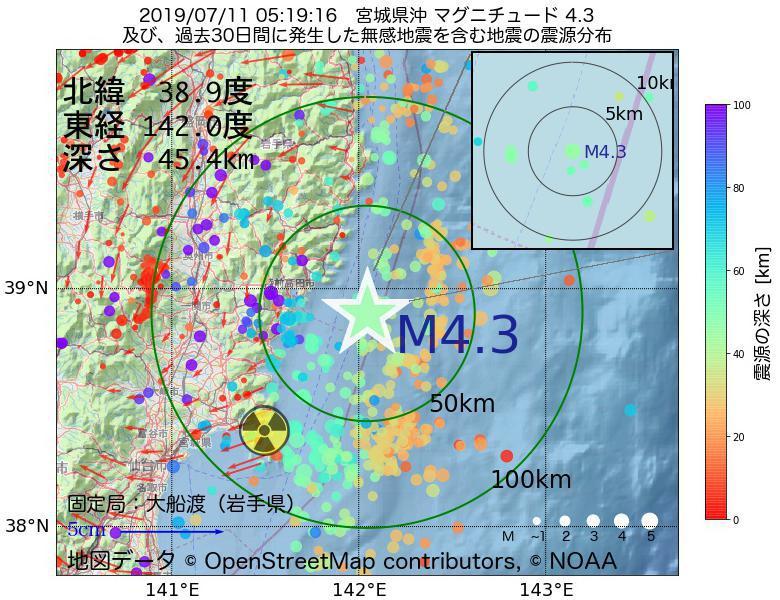 地震震源マップ:2019年07月11日 05時19分 宮城県沖でM4.3の地震