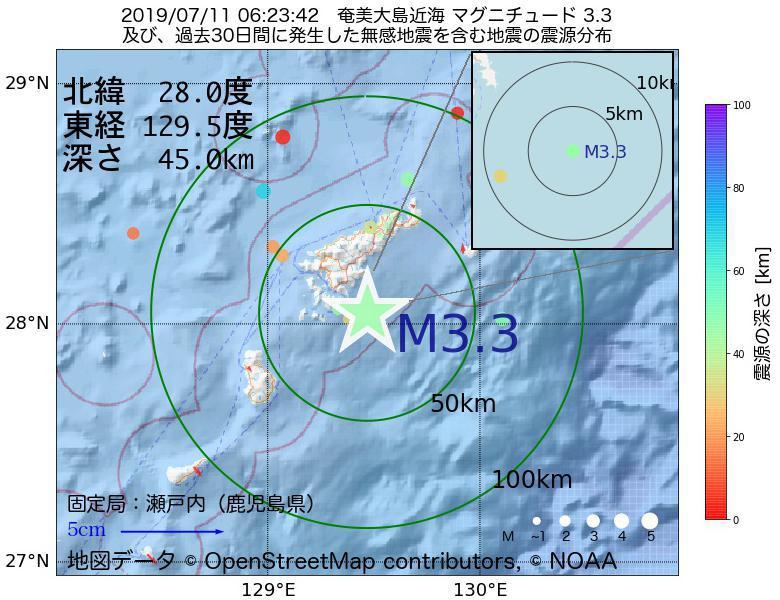 地震震源マップ:2019年07月11日 06時23分 奄美大島近海でM3.3の地震