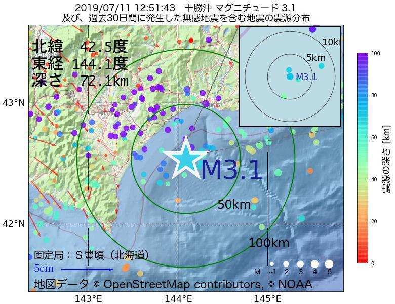地震震源マップ:2019年07月11日 12時51分 十勝沖でM3.1の地震