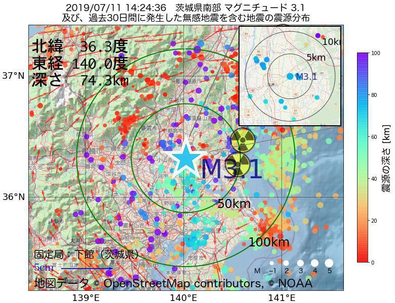 地震震源マップ:2019年07月11日 14時24分 茨城県南部でM3.1の地震