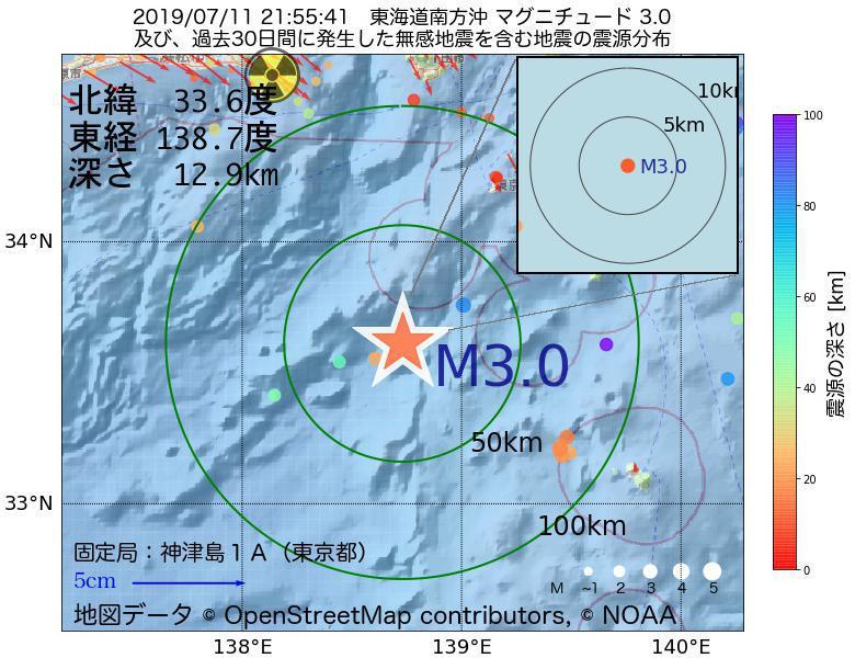 地震震源マップ:2019年07月11日 21時55分 東海道南方沖でM3.0の地震