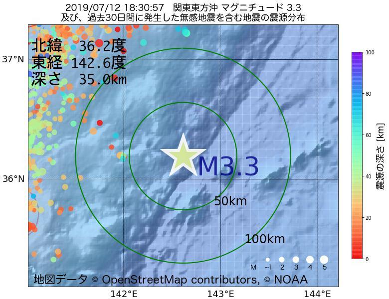 地震震源マップ:2019年07月12日 18時30分 関東東方沖でM3.3の地震