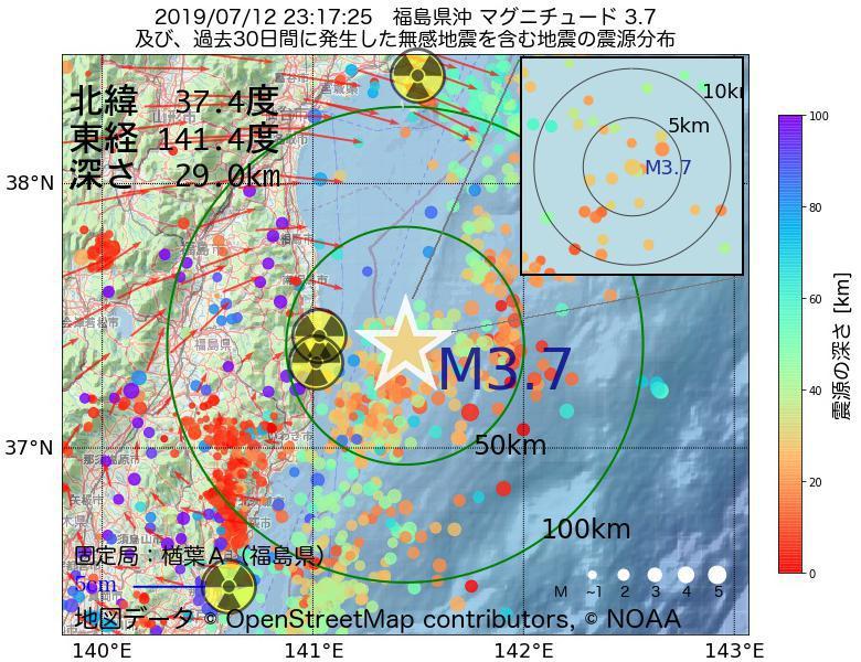 地震震源マップ:2019年07月12日 23時17分 福島県沖でM3.7の地震