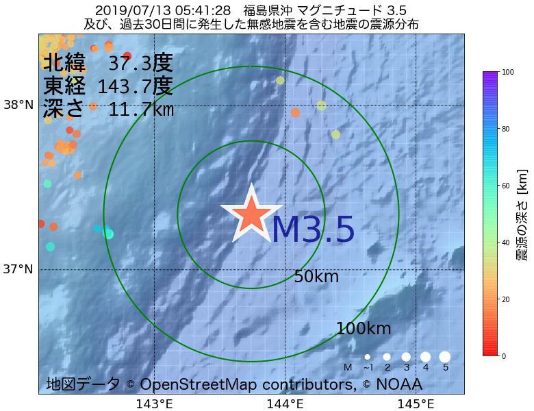 地震震源マップ:2019年07月13日 05時41分 福島県沖でM3.5の地震