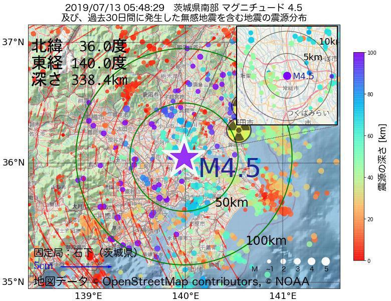地震震源マップ:2019年07月13日 05時48分 茨城県南部でM4.5の地震