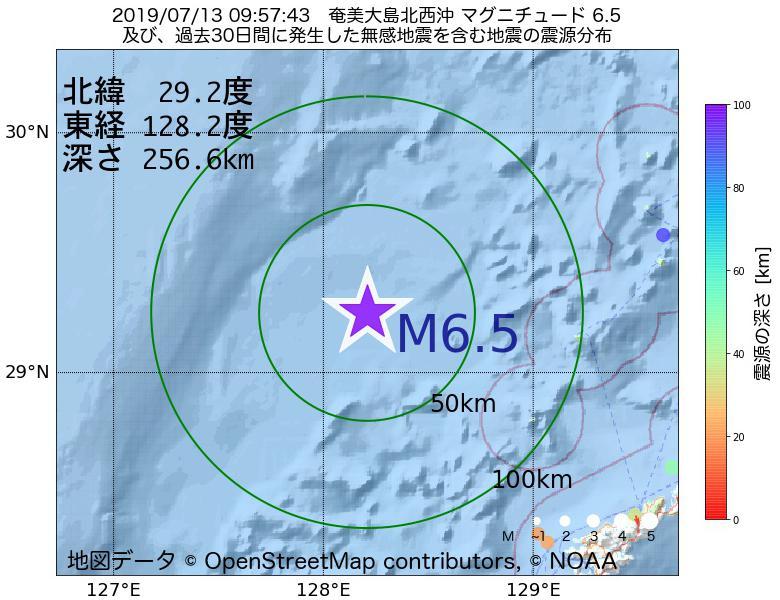 地震震源マップ:2019年07月13日 09時57分 奄美大島北西沖でM6.5の地震