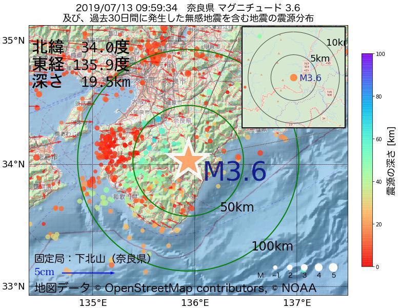 地震震源マップ:2019年07月13日 09時59分 奈良県でM3.6の地震