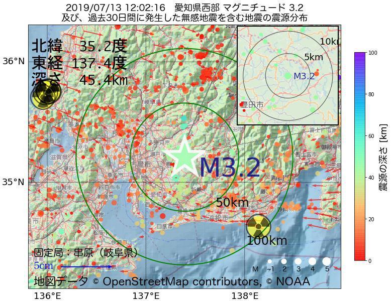 地震震源マップ:2019年07月13日 12時02分 愛知県西部でM3.2の地震