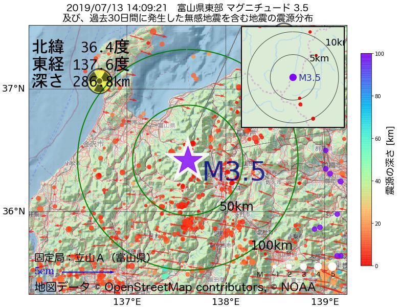 地震震源マップ:2019年07月13日 14時09分 富山県東部でM3.5の地震
