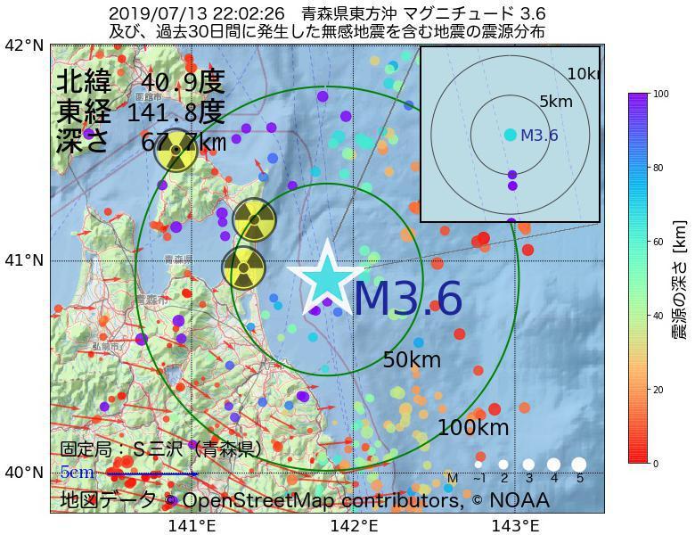 地震震源マップ:2019年07月13日 22時02分 青森県東方沖でM3.6の地震