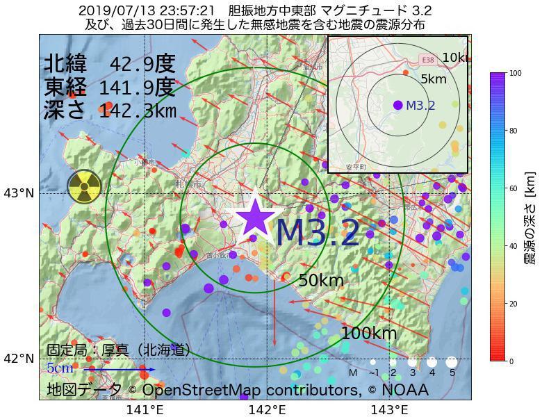 地震震源マップ:2019年07月13日 23時57分 胆振地方中東部でM3.2の地震