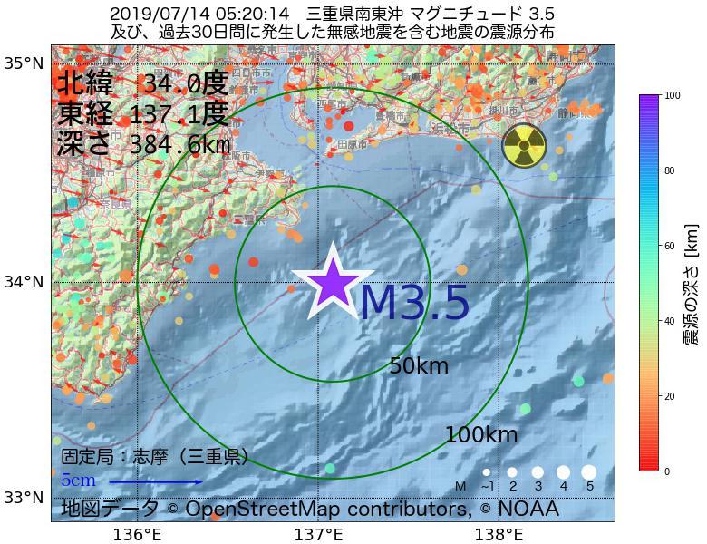 地震震源マップ:2019年07月14日 05時20分 三重県南東沖でM3.5の地震