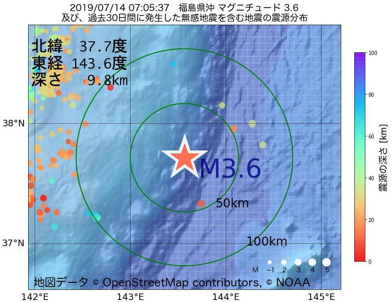 地震震源マップ:2019年07月14日 07時05分 福島県沖でM3.6の地震