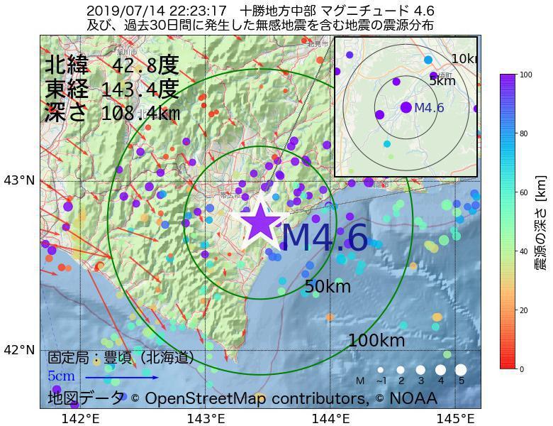 地震震源マップ:2019年07月14日 22時23分 十勝地方中部でM4.6の地震