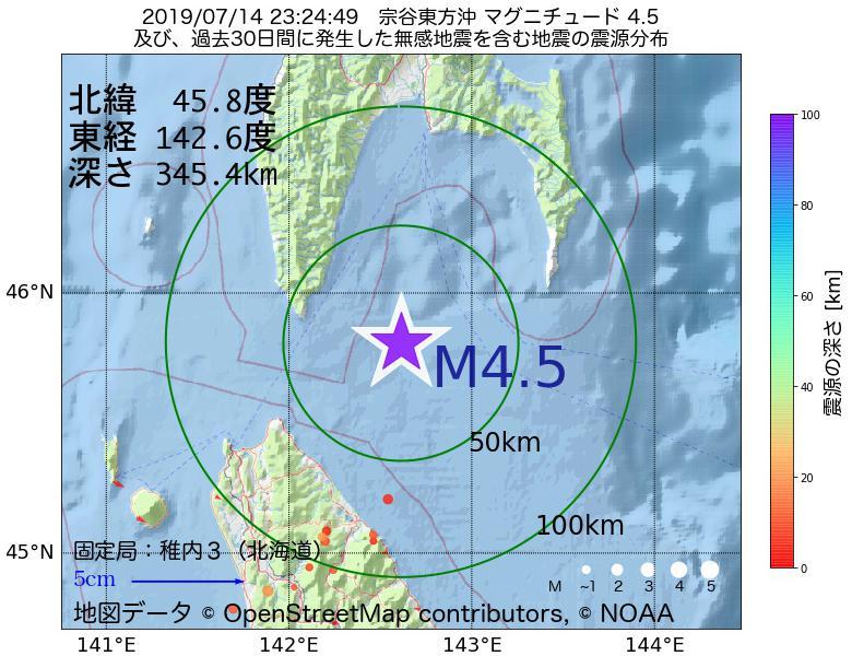 地震震源マップ:2019年07月14日 23時24分 宗谷東方沖でM4.5の地震