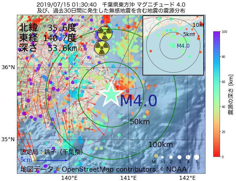 地震震源マップ:2019年07月15日 01時30分 千葉県東方沖でM4.0の地震