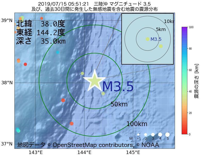 地震震源マップ:2019年07月15日 05時51分 三陸沖でM3.5の地震