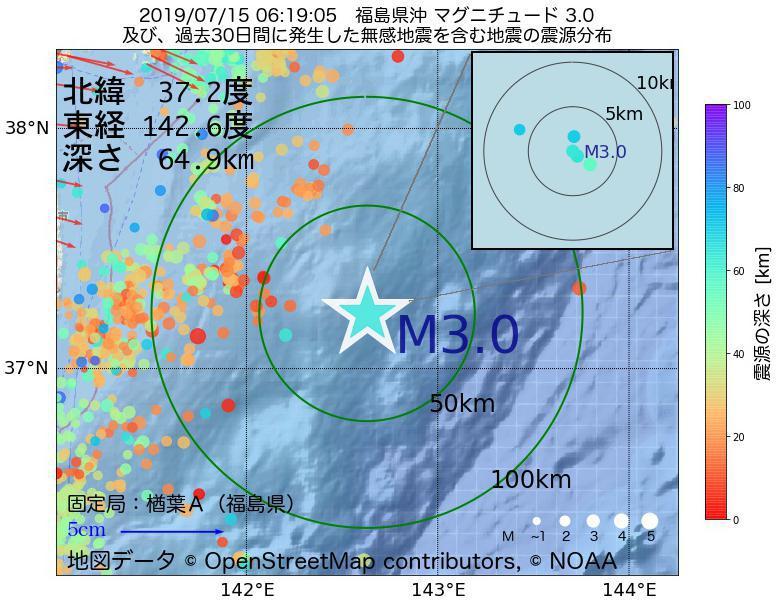 地震震源マップ:2019年07月15日 06時19分 福島県沖でM3.0の地震