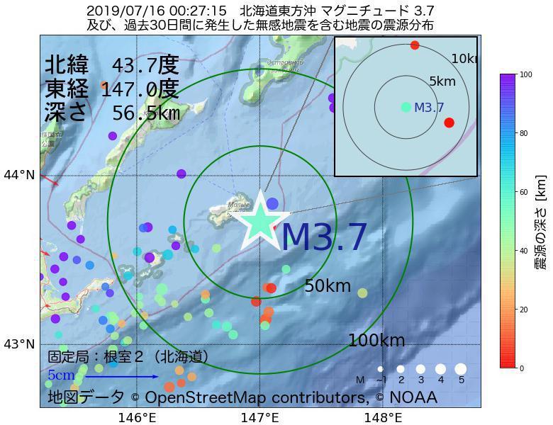 地震震源マップ:2019年07月16日 00時27分 北海道東方沖でM3.7の地震