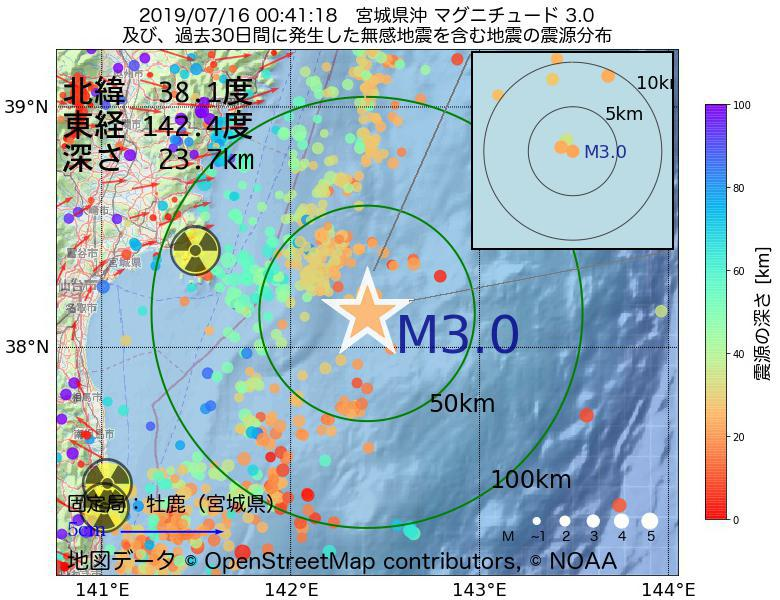 地震震源マップ:2019年07月16日 00時41分 宮城県沖でM3.0の地震