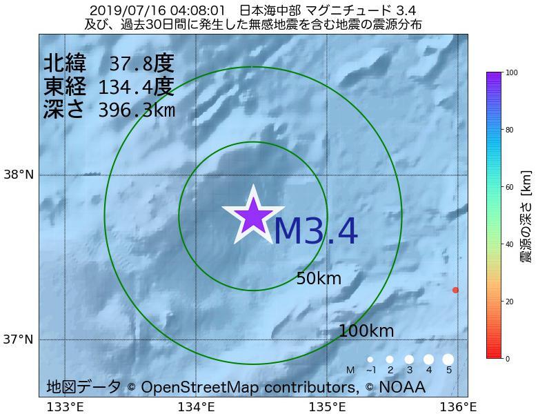 地震震源マップ:2019年07月16日 04時08分 日本海中部でM3.4の地震
