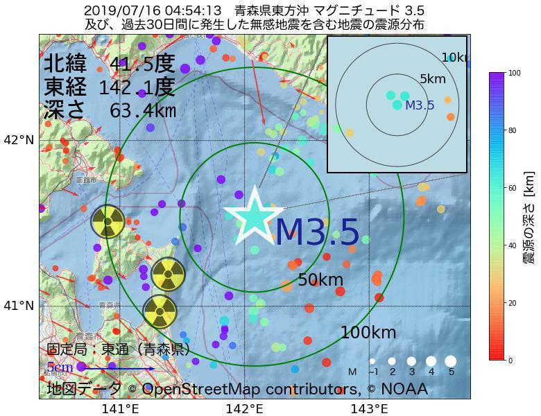 地震震源マップ:2019年07月16日 04時54分 青森県東方沖でM3.5の地震