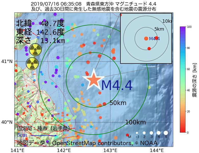地震震源マップ:2019年07月16日 06時35分 青森県東方沖でM4.4の地震