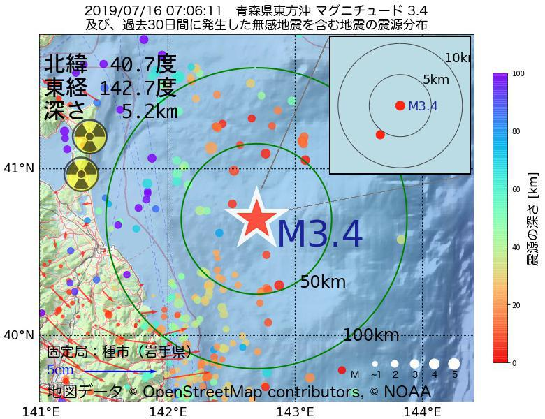 地震震源マップ:2019年07月16日 07時06分 青森県東方沖でM3.4の地震
