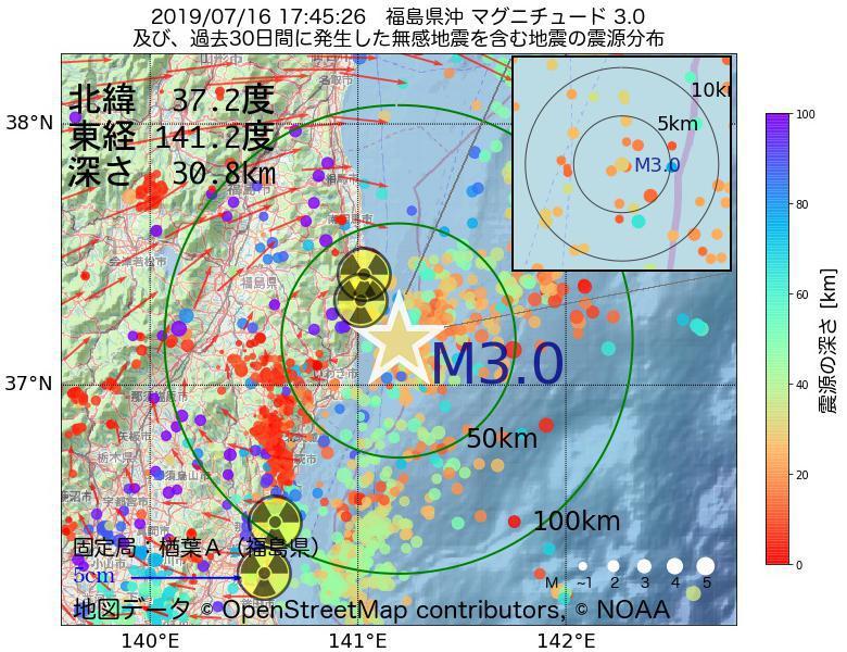 地震震源マップ:2019年07月16日 17時45分 福島県沖でM3.0の地震
